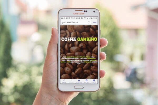 gambino coffe web design